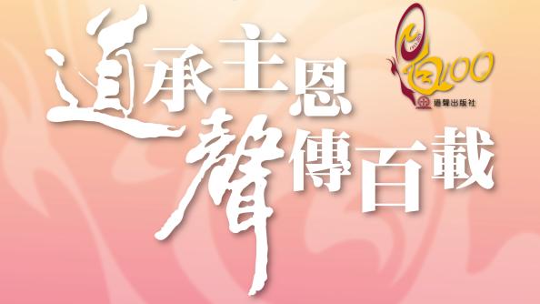 02-slogan